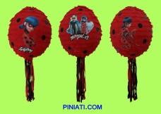 Пинята Калинката и Котаракът – балон