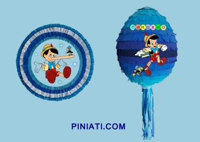 Пинята Пинокио-1